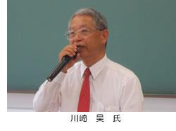 経済学部客員講師 川崎 昊 氏