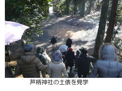 芦柄神社の土俵を見学