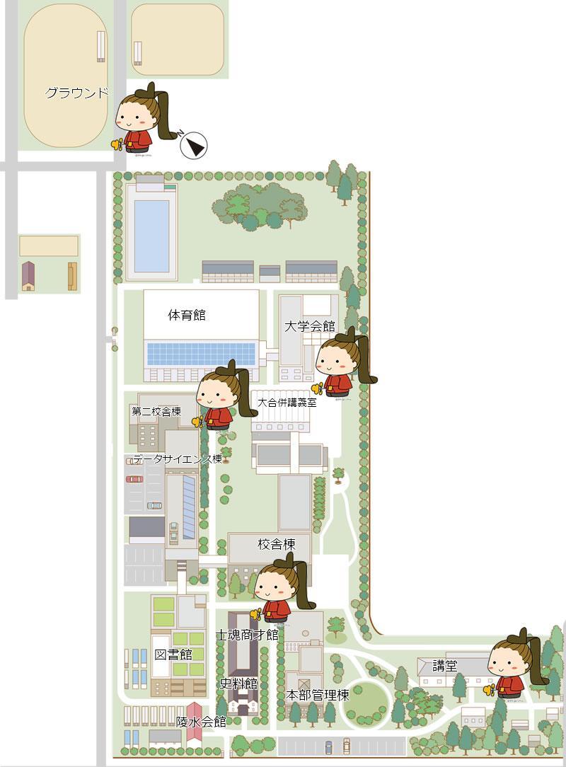彦根キャンパス