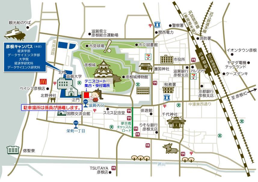 SGUテニスアカデミーmap