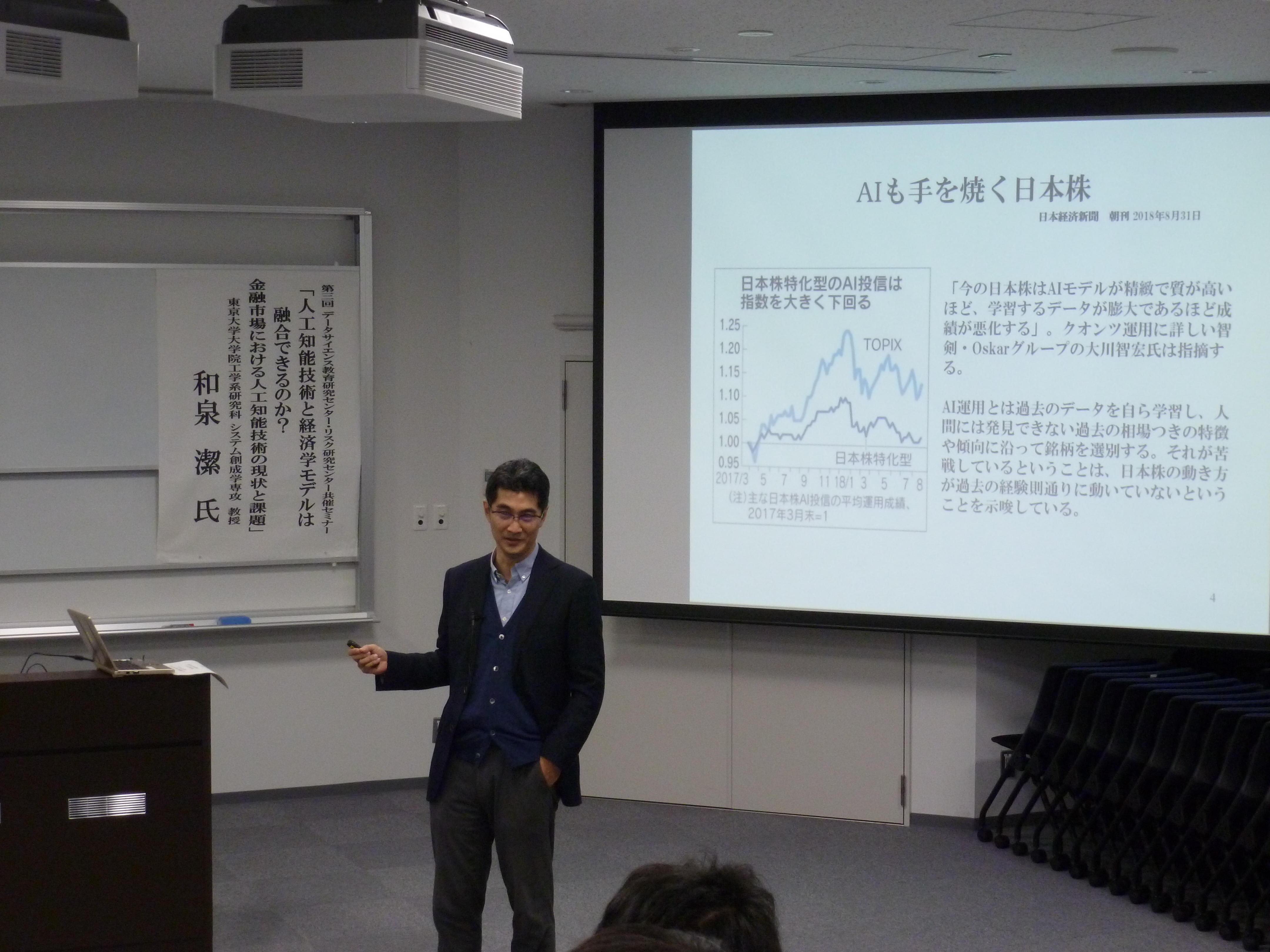 https://www.econ.shiga-u.ac.jp/risk/P1040610.JPG