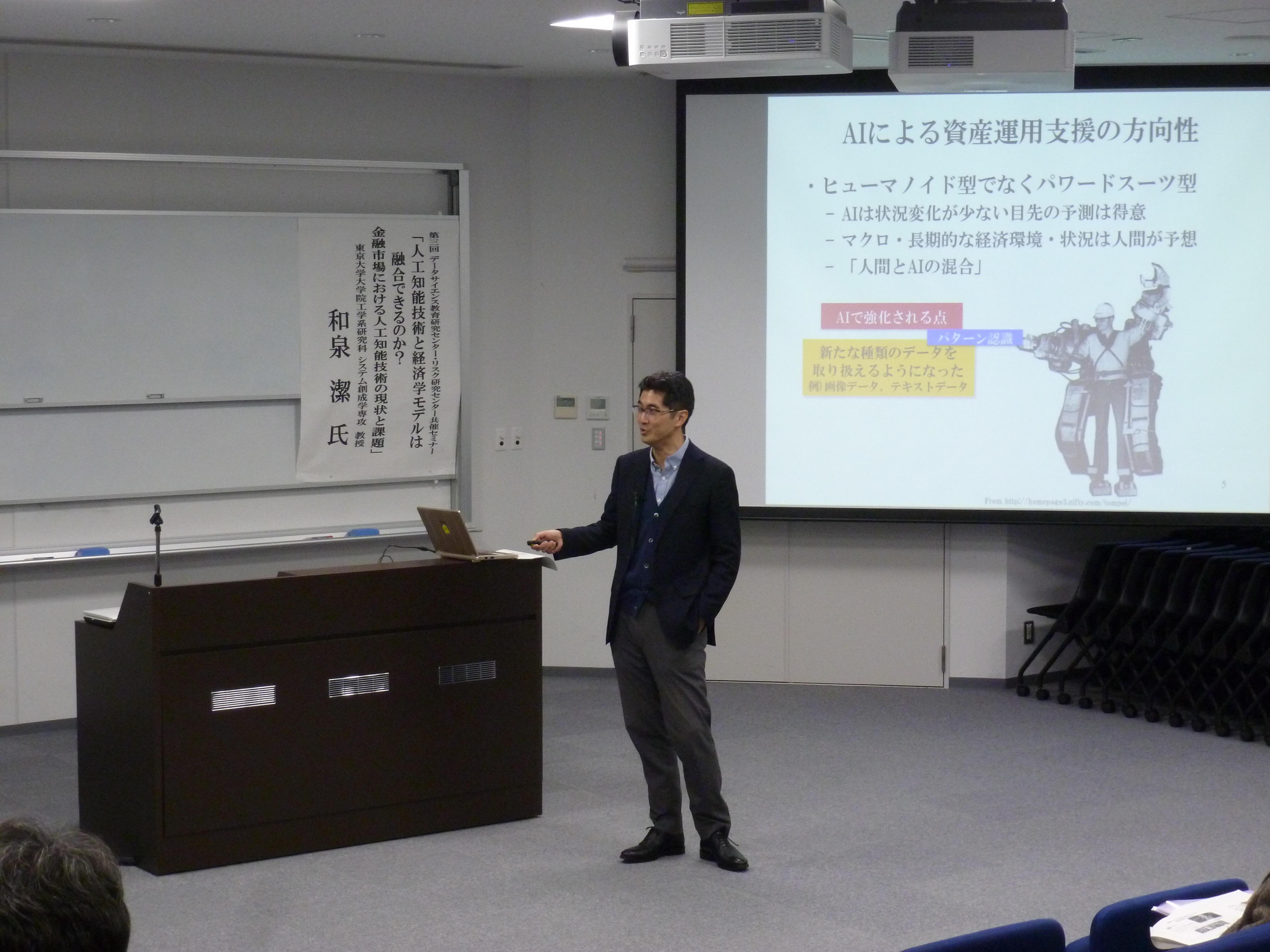 https://www.econ.shiga-u.ac.jp/risk/P1040612.JPG