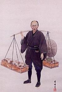 前川善三郎翁行商の図