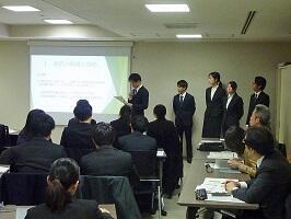 岡本ゼミ2グループ発表